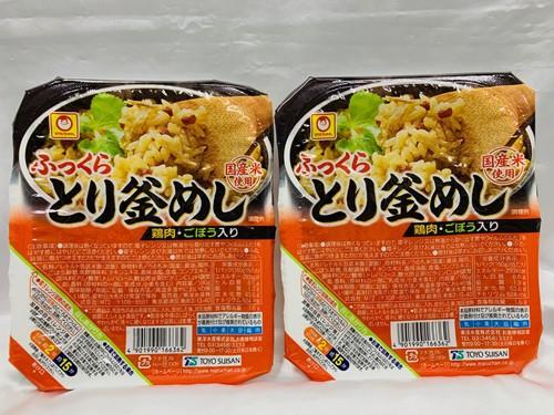 送料無料! 東洋水産 マルちゃん ふっくら とり釜めし レトルト ごはん 鶏肉・ごぼう入り 国産米使用 160g×2パック 40575