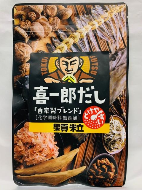 送料無料 キイチロウ 喜一郎だし 自家製ブレンド 化学調味料 無添加 とけやすい顆粒 きいちろう だし 50g 46056