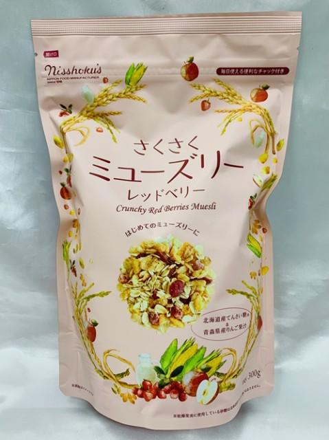 送料無料! 日本食品 さくさくミューズリー レッドベリー シリアル グラノーラ 300g 46075