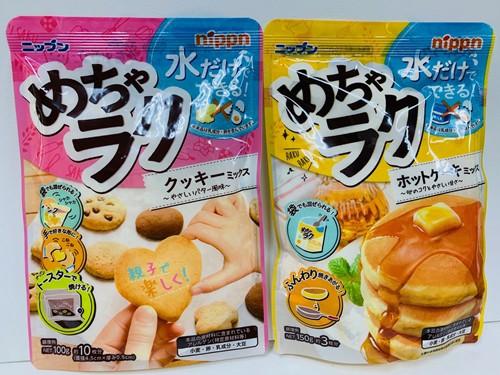 ニップン めちゃラク ホットケーキミックス&クッキーミックス 2袋セット  46154