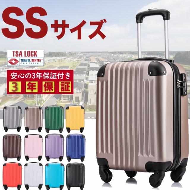 スーツケース 機内持込み SSサイズ 機内持込 LCC対応 TSAロック搭載 国内旅行 キャリーケース かわいい トラベルデパート 3年保証 805-2