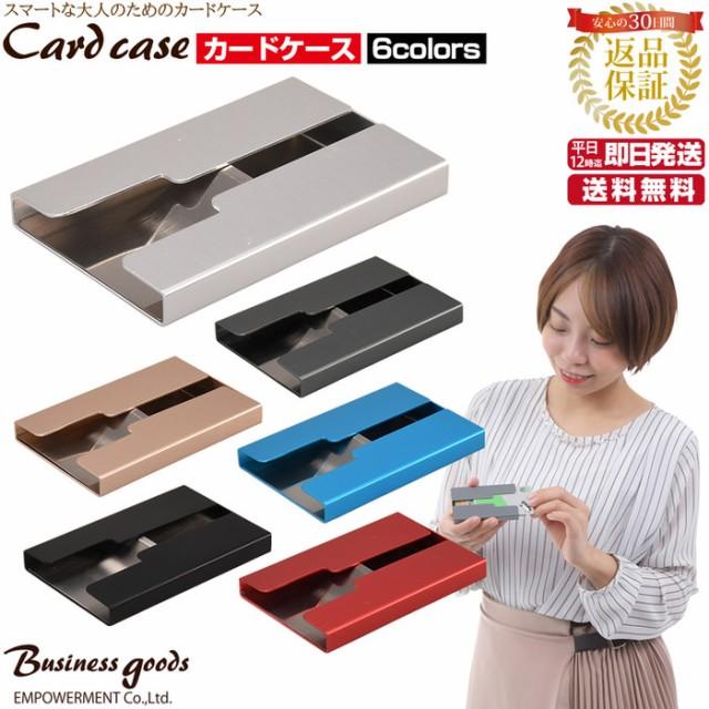 スライド カードケース 名刺入れ 大容量 | 大容量 薄型 スリム シンプル card case お洒落 デザイン カラフル カード 名刺 ケース かっこ