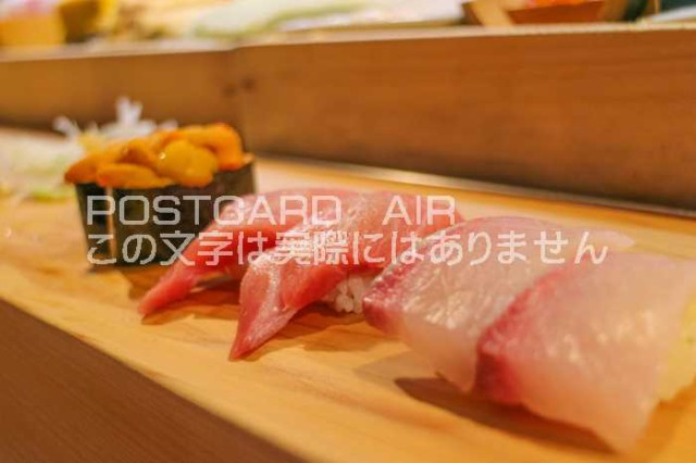 【日本料理のポストカード】マグロの刺身・イカ・赤貝の刺身の葉書ハガキはがき photo by MIRO