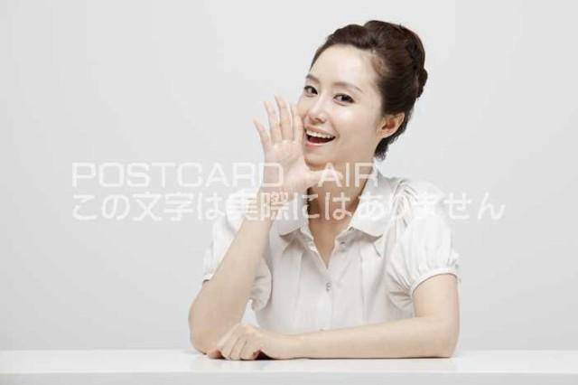 【限定韓国のポストカード】韓国人女性が呼びかけるハガキはがき絵葉書