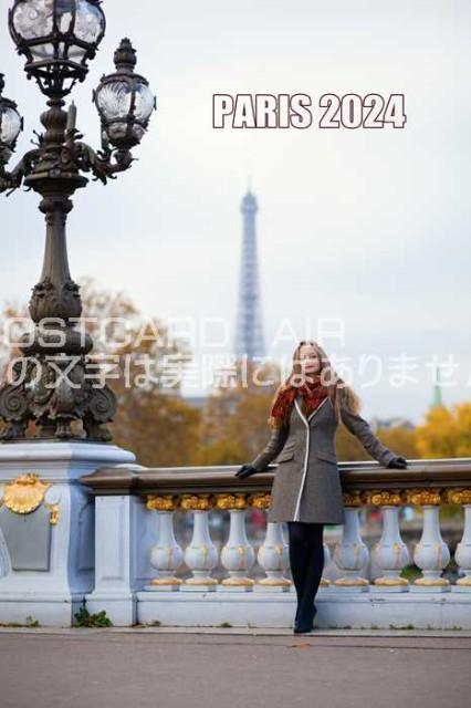 【世界の観光地ポストカード】「PARIS 2024」秋のフランスパリ女性とエッフェル塔ハガキはがき絵葉書【限定販売】