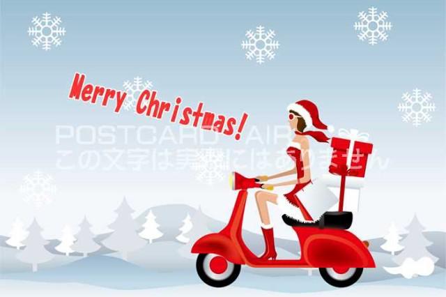 【クリスマスのポストカードAIR】 「Merry Christmas」コスプレ女性がバイクでゆく ハガキはがき絵葉書【限定販売】