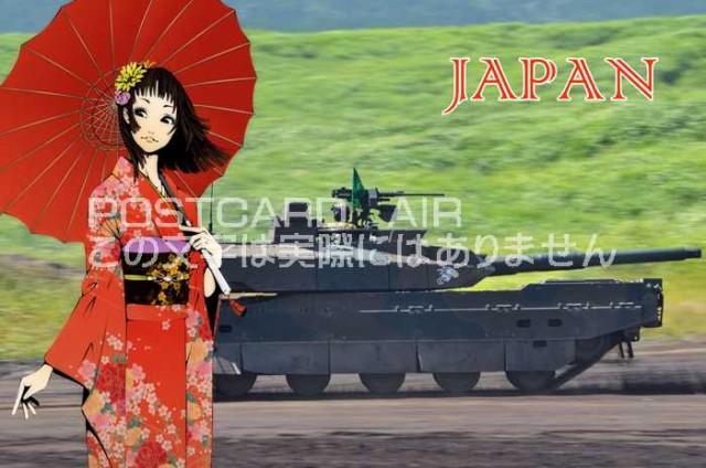 【日本のポストカードAIR】「JAPAN」自衛隊の戦車と着物を着た女性イラストのはがき 絵葉書