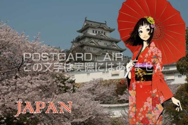 【日本のポストカードAIR】「JAPAN」桜咲く姫路城と着物を着た女性イラストのはがき 絵葉書