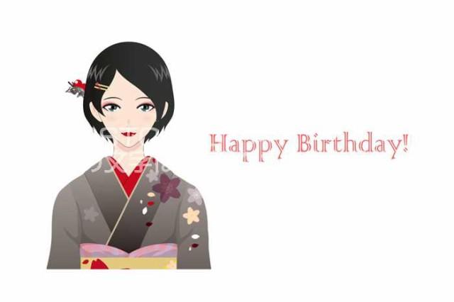 【美容室向けポストカードAIR】「Happy Birthday 」着物を着た女性イラストのはがき 絵葉書