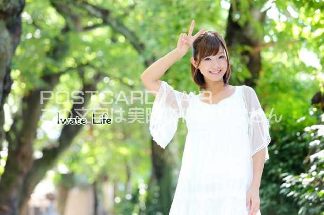 【日本の観光地ポストカードAIR】「Iwate Life」岩手生活ライフ 緑の並木道で笑顔の女性の葉書はがきハガキ