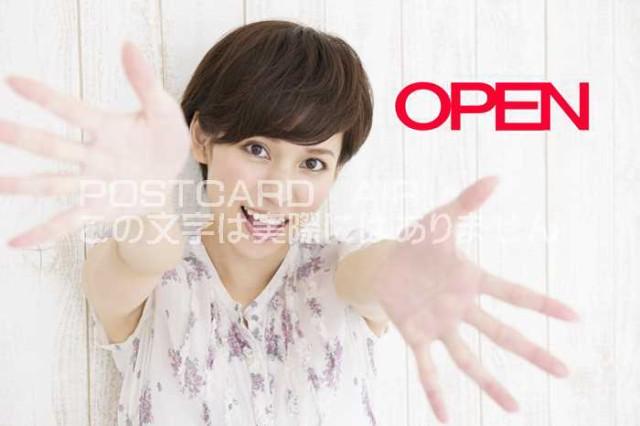 【言葉で伝えるポストカードAIR】「OPEN」美しい女性の葉書はがきハガキ