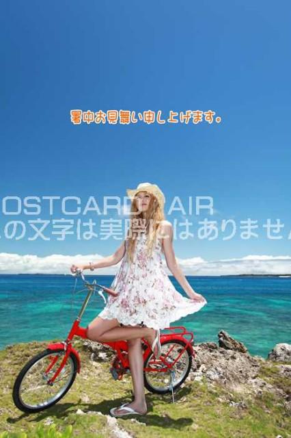 【限定・夏の挨拶ポストカード】「暑中お見舞い申し上げます。」自転車に乗っている女性と青い海のハガキはがき絵葉書
