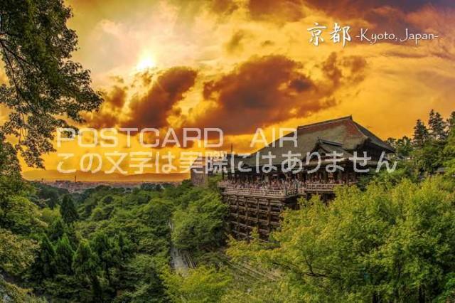 【日本の観光地ポストカードAIR】「京都Kyoto Japan」夕暮れ時 京都府京都市清水寺のある風景の葉書 はがきハガキ