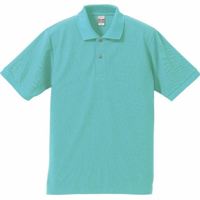 ポロシャツ 半袖 メンズ ドライ ユーティリティー 5.3oz XXXL サイズ ミントグリーン ビック 大きいサイズ 無地 ユナイテッドアスレ CAB