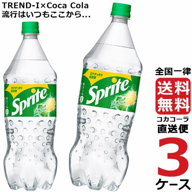 スプライト 1.5L PET ペットボトル 炭酸飲料 3ケース × 6本 合計 18本 送料無料 コカコーラ 社直送 最安挑戦