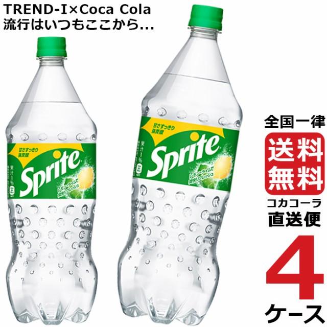 スプライト 1.5L PET ペットボトル 炭酸飲料 4ケース × 6本 合計 24本 送料無料 コカコーラ 社直送 最安挑戦