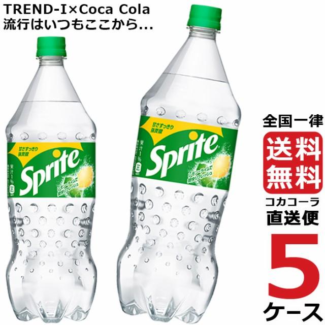 スプライト 1.5L PET ペットボトル 炭酸飲料 5ケース × 6本 合計 30本 送料無料 コカコーラ 社直送 最安挑戦