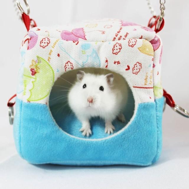 *2WAYハウス【小】* 小動物 かわいい おしゃれ 布製ベッド うさぎ チンチラ デグー