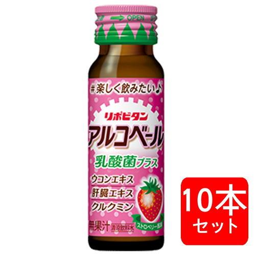 大正製薬 リポビタン アルコベール パイナップル風味 50ml