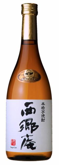 【鹿児島限定】東酒造 西郷庵 25度 720ml(箱入)芋焼酎 ギフト のし可
