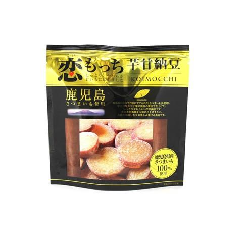 【送料無料】鹿児島芋菓子セット 甘芋納豆 恋もっち+やわらか干し芋