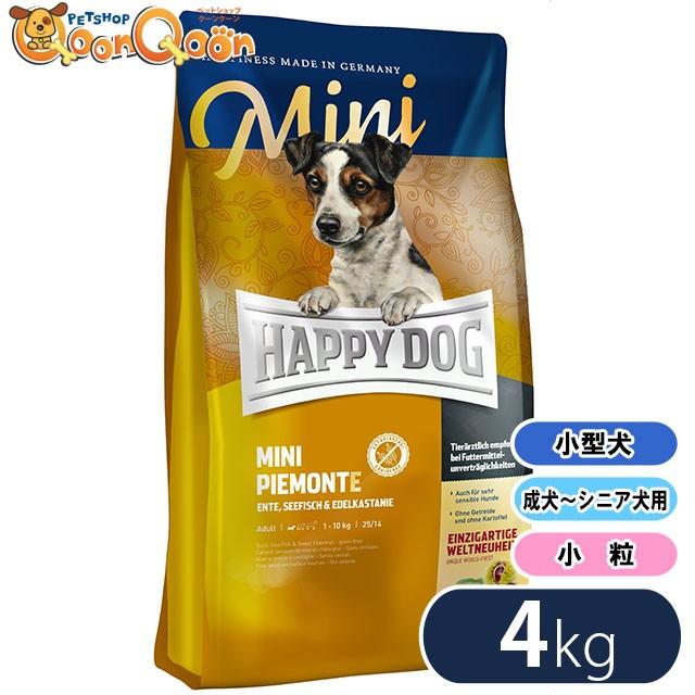ハッピードッグ ミニ ピエモンテ(栗、ダック&シーフィッシュ) 4kg HAPPY DOG ドッグフード 小型犬 成犬用 シニア犬用 グレインフリー
