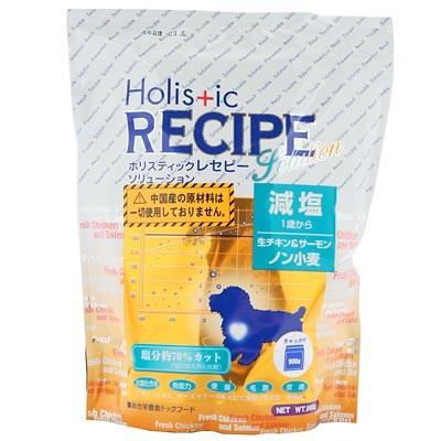 ホリスティックレセピー Holistic RECIPE ソリューション 減塩 1歳から 生チキン サーモン 800g