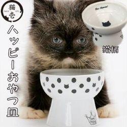 猫壱 ハッピーダイニング ハッピーおやつ皿 猫柄/水玉
