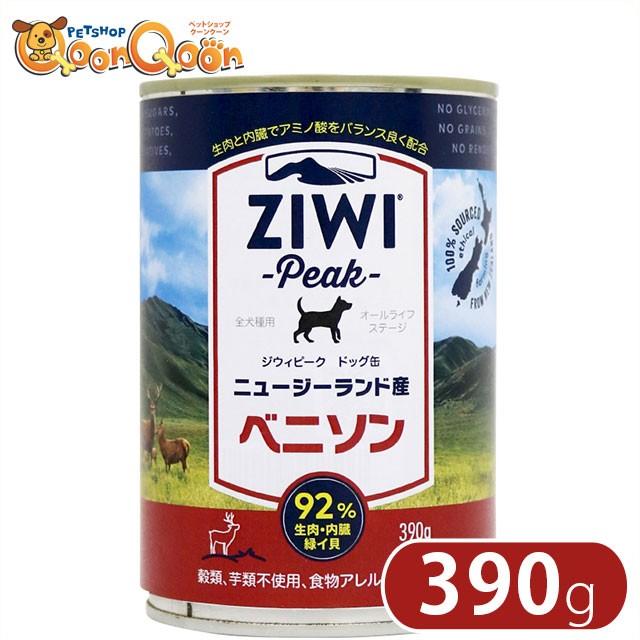 ZiwiPeak(ジウィピーク ジーウィーピーク)ドッグ缶 ベニソン 390g(リニューアル)