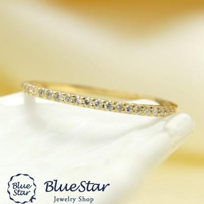 エタニティリング 華奢でおしゃれな指輪 レディース サイズオーダー 0.10ct 代官山BlueStar