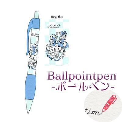 Shinzi Katoh シンジカトウ 【ボールペン BPE4044】(ボールペン 筆記用具 文具 ステーショナリー かわいい おしゃれ デザイン キャラ