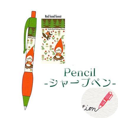 Shinzi Katoh シンジカトウ 【シャープペン PEC4041】(シャーペン 筆記用具 文具 ステーショナリー かわいい おしゃれ デザイン キャ