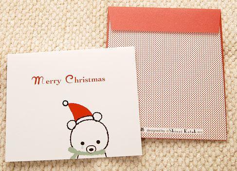 Shinzi Katoh シンジカトウ 【カードそらべあ メリークリスマス】(グリーティング メッセージ 手紙 キャラクター サンタクロース