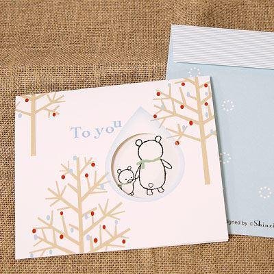 Shinzi Katoh シンジカトウ 【カードそらべあgrove おめでとう】(グリーティング メッセージ 手紙 誕生日 お祝い キャラクター かわいい