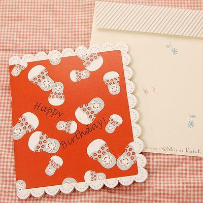 Shinzi Katoh シンジカトウ 【カードdoll cake happy birthday】(グリーティング メッセージ 手紙 誕生日 お祝い キャラクター かわいい