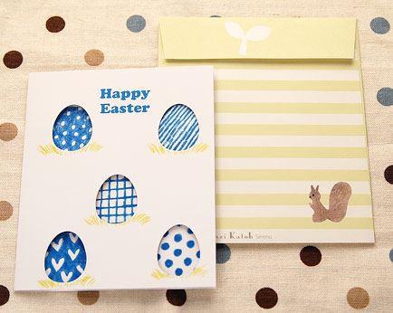 Shinzi Katoh シンジカトウ 【カードboy happy easter】(グリーティング メッセージ 手紙 キャラクター かわいい エッグ 猫 復活祭 お祝