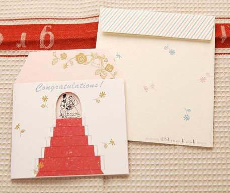 Shinzi Katoh シンジカトウ 【カードbell happy wedding】(グリーティング メッセージ 手紙 結婚式 かわいい 寄せ書き お祝い 馬車 靴 慶