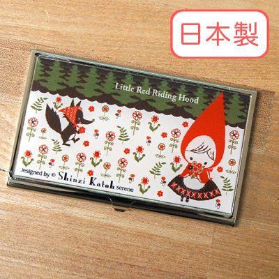 Shinzi Katoh シンジカトウ 【名刺入れ Red hood forest】(キャラクター かわいい コラボ ケース レディース デザイン 女性用 カード入れ