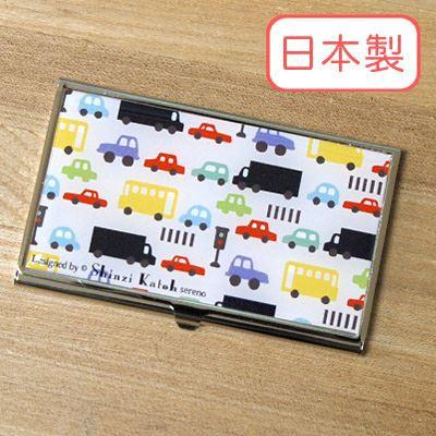 Shinzi Katoh シンジカトウ 【名刺入れ Car】(キャラクター かわいい コラボ ケース レディース デザイン 女性用 カード入れ ブランド 就