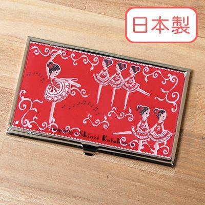 Shinzi Katoh シンジカトウ 【名刺入れ Ballet red chuchu】(キャラクター かわいい コラボ ケース レディース デザイン 女性用 カード入