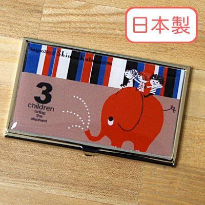 Shinzi Katoh シンジカトウ 【名刺入れ 3 children】(キャラクター かわいい コラボ ケース レディース デザイン 女性用 カード入れ ブラ