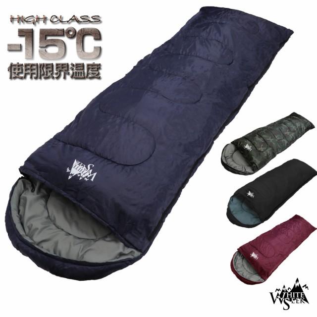 防災グッズ 地震対策 寝袋 シュラフ 耐寒温度-15℃ 封筒型 寝袋 夏用 冬用 オールシーズン 登山 コンパクト アウトドア キャンプ オール