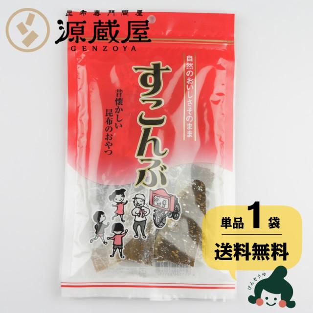 送料無料 [単品]酢昆布 75g 【3つ(1セット)ご購入するとまとめ割】