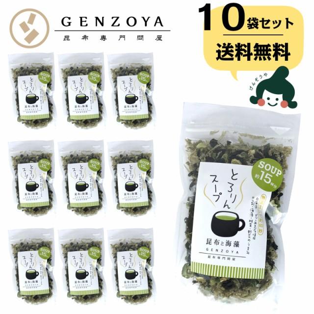 [業務用]とろりんスープ昆布と海藻[150杯分] 60g×10袋 即席スープの素 お徳用 業務用