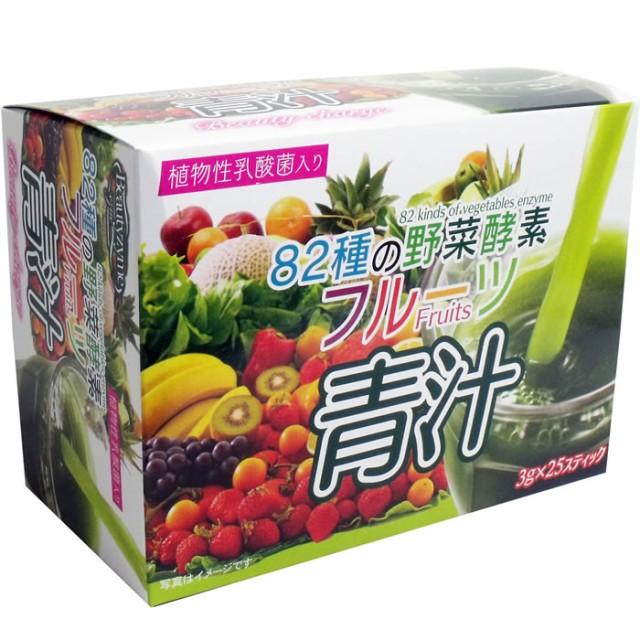 82種の野菜酵素 フルーツ青汁 >>濃縮フルーツ果汁 青汁 酵素