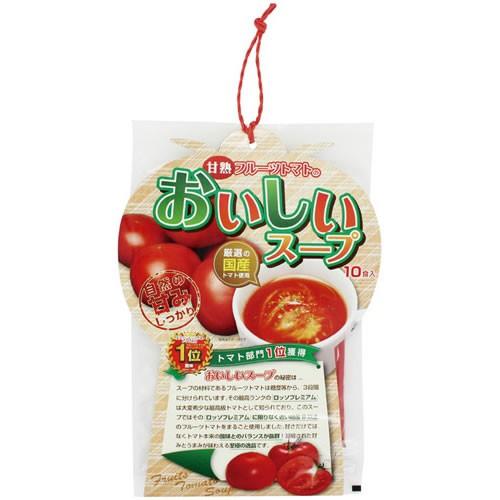 甘熟フルーツトマトのおいしいスープ 10食入