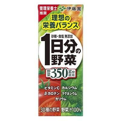 伊藤園 一日分の野菜 200ml×24本入 (送料無料) 野菜ジュース 紙パック 1日分の野菜