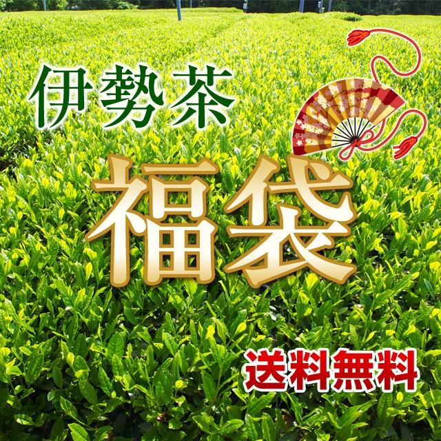 【丸中製茶】福袋三重県産紅茶一年分2g×365p送料無料