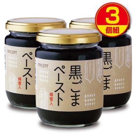 【新登場】黒ごまペースト(蜂蜜入)230g(3個組) はちみつ・加工黒糖使用 (保存料・着色料無添加) 製造:千金丹ケアーズ