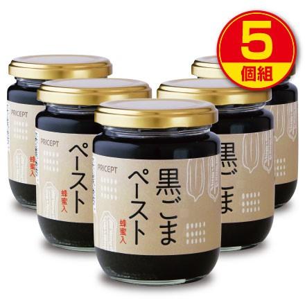 【新登場】黒ごまペースト(蜂蜜入)230g(5個組) はちみつ・加工黒糖使用 (保存料・着色料無添加)【送料無料】